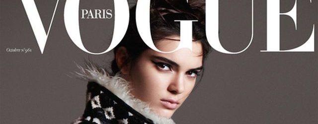 2016: A Fashion Round-up