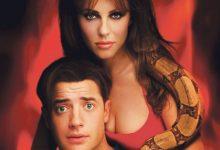 Guilt Trip – Bedazzled (2000)