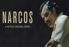 Narcos Shooting Incident