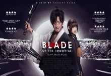 Blade of the Immortal (18) Review