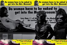 SWEET COLUMN: Guerrilla Girls