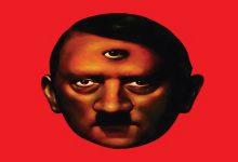 Album Review: Westside Gunn – Hitler Wears Hermes VI