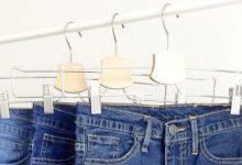 Bringing back the skinny jean?